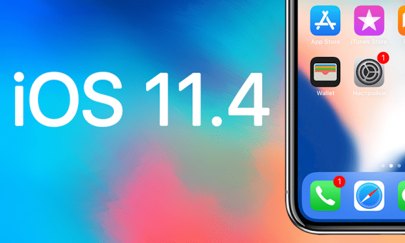 5 Changes in iOS 11.4 5-changes-in-ios-11-4